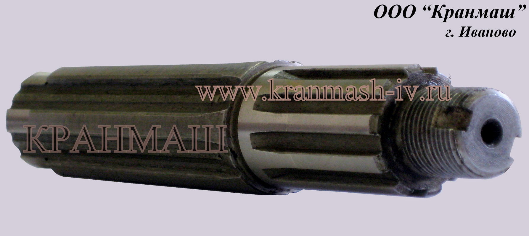 Вал МП-05717.14.103