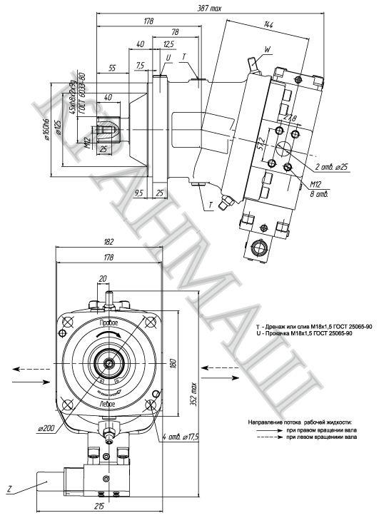 Насос-мотор МГ1Д112/32М 303.3.112.220