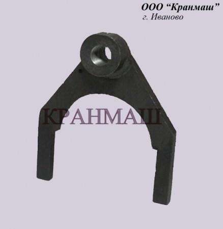 Вилка КС-4572А.14.350