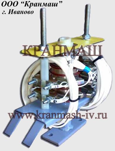 Токосъемник КС-3574.81.200