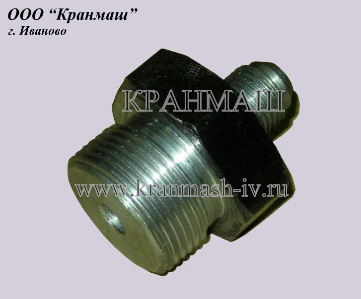 Штуцер КС-3577-2.14.126