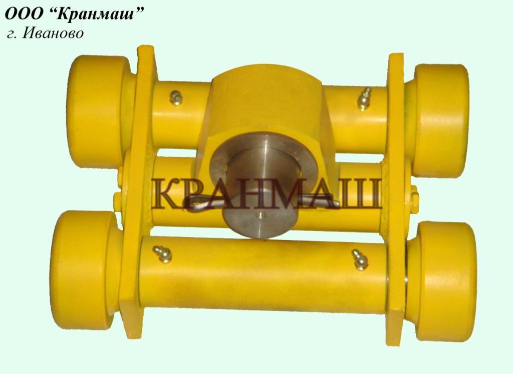 Каретка задняя КС-3577.63.240-1-10
