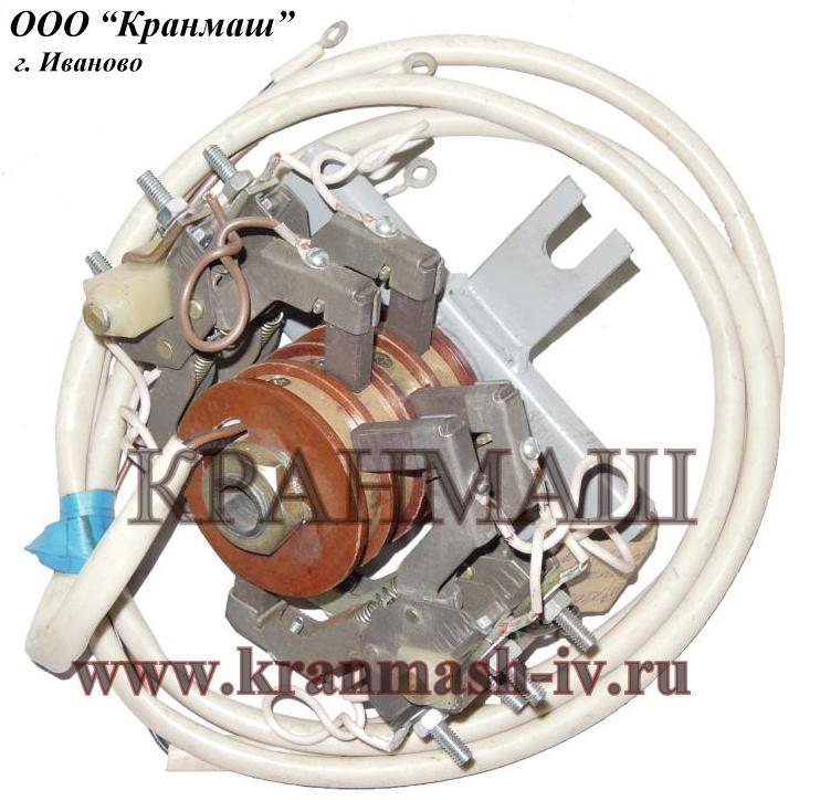 Токосъемник КС-3577.80.200
