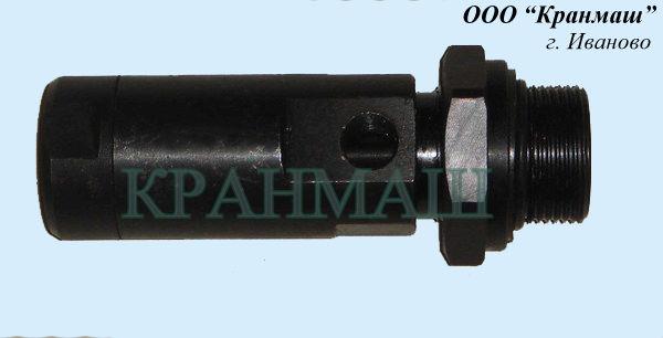 Гидрозамок КС-3577.83.200