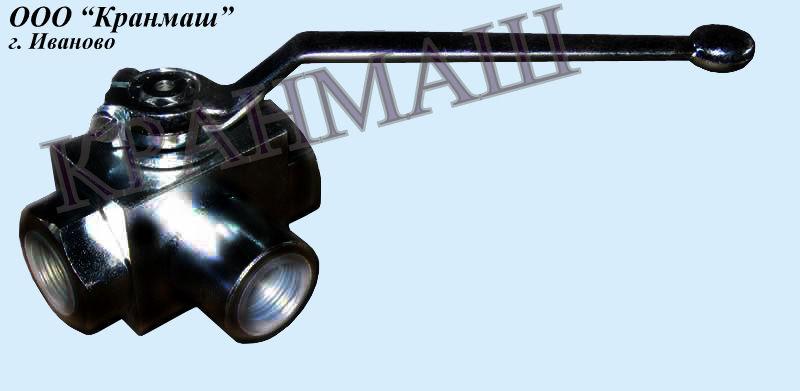 Кран двухходовой КС-4572А.83.290