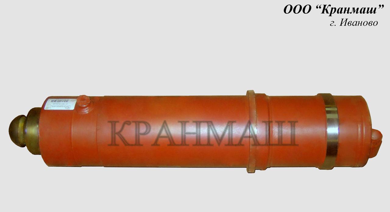 Гидроцилиндр опоры ЦГ-140.110х500.55 (КС-4572А.31.200)