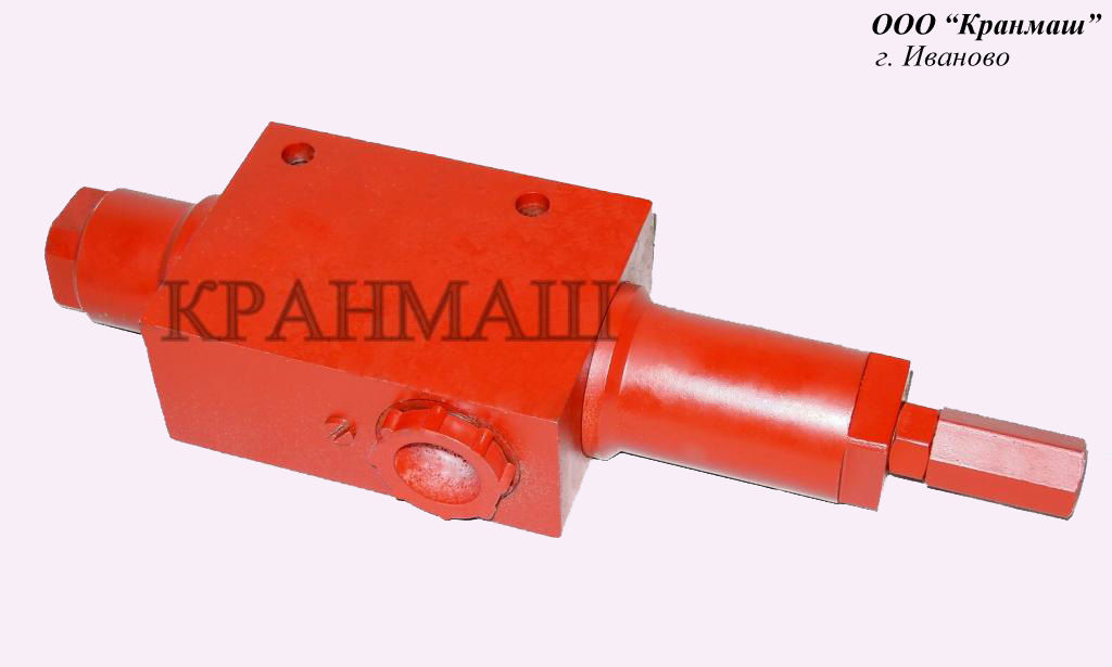 Клапан обратно-управляемый КС-3577.84.700-1