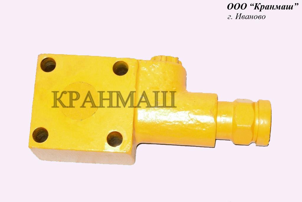 Клапан предохранительный КС-3577-3.84.010
